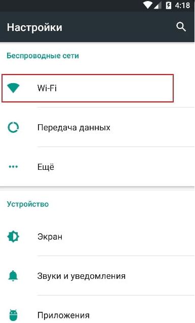 Прокси на Андройд