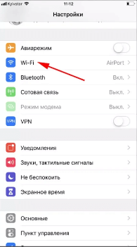Прокси на Iphone