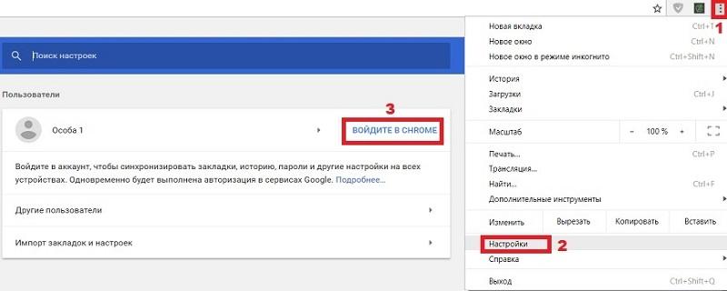 настройки прокси в google chrome