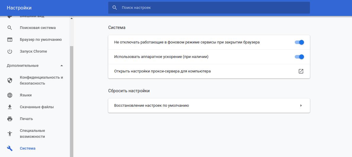 Где найти порт прокси в гугл хром