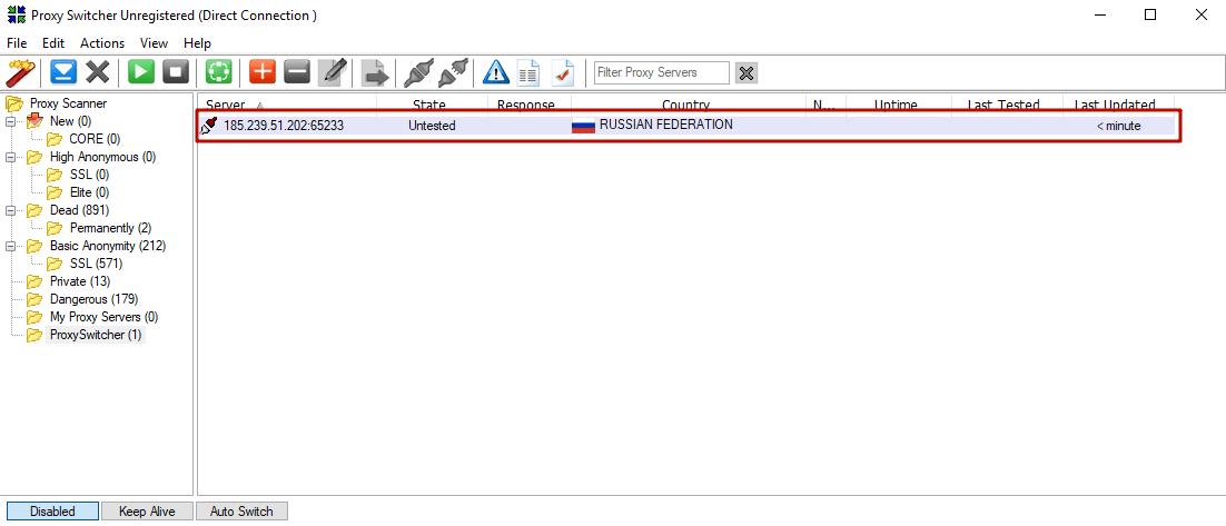 Как правильно настроить proxy-switcher