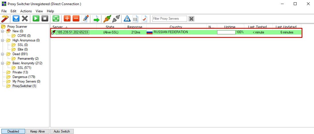 Как использовать proxy switcher