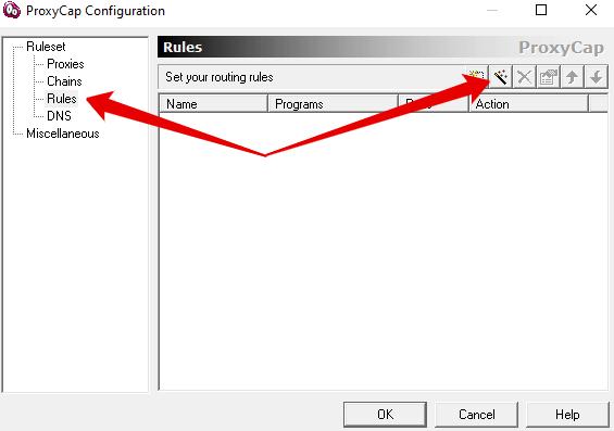 Параметры proxycap