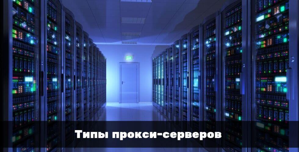 хостинг серверов teamspeak 3 бесплатно