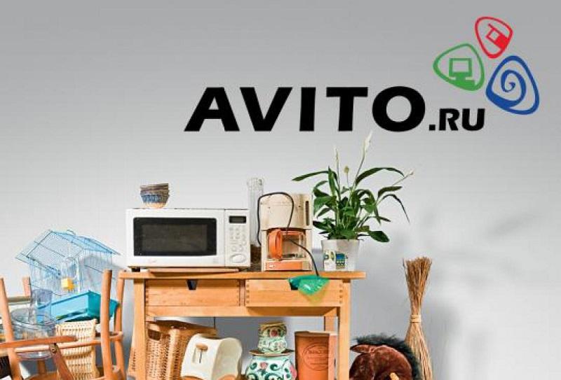 Товары для Авито